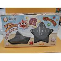 China Lucky Star Fish Lucky Starfish wholesale