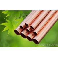 China Copper Water Pipe wholesale