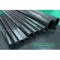 Quality carbon fiber square tube for sale