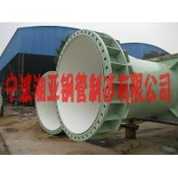 China Large steel components(2) wholesale