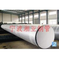 China Epoxy coal bitumen anticorrosion paint(4) wholesale