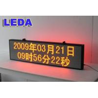 China P4.75 Indoor Dual Color LED Display wholesale