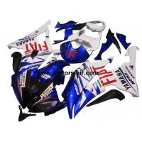 China ABS Fairing for Yamaha R6 06-07 ( Model Number:MIFR60310 ) wholesale