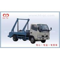 China detachable compartment garbage truck on sale