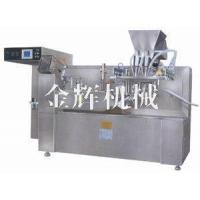 Horizontal packing machine SP-180G