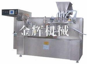 Quality Horizontal packing machine SP-180G for sale