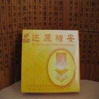 China RE-YOUTH ANTI-DIABETES CAPSULE wholesale