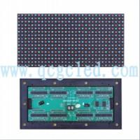 China PH16 Outdoor Full module wholesale
