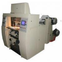Quality Semi-auto coreless small paper roll slitter rewinder for sale