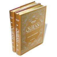The Gracious Qur'an: A Modern Phrased Interpretation in English 2 Volume Set