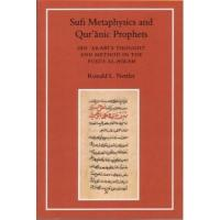 China Sufi Metaphysics and Qur'anic Prophets wholesale