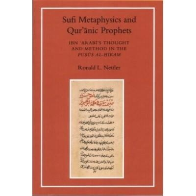 Quality Sufi Metaphysics and Qur'anic Prophets for sale