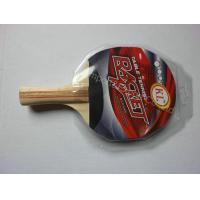 China Ball Games Table Tennis wholesale
