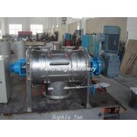 China Ploughshare Mixer wholesale