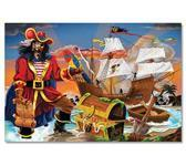 China TOY: PIRATE BOUNTY PUZZLE wholesale