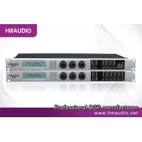 DSP Audio Processor DAP2040