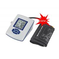 China Arm-type blood pressure monitor AD 100 wholesale