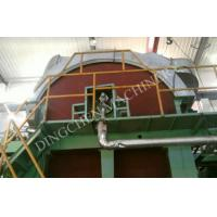 China 787mm 1T/D Wheat Straw News Paper Making Plant wholesale