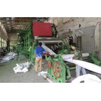 China 787mm 1T/D Wheat Straw Printing Paper Making Plant wholesale