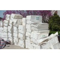 China 1880mm 20 Tons/Day Newspaper Making Plant wholesale