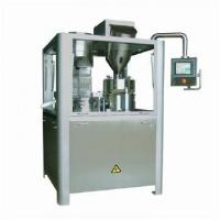 Quality Auto Capsule Filling Machine PNJPO-2000C for sale