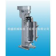 Quality high speed centrifuge for sale