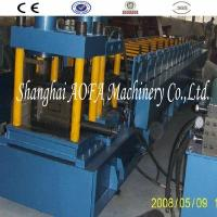 China Post Channel Roll Forming Machine wholesale