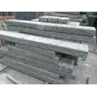 China Natural Stone Steps for plazza wholesale