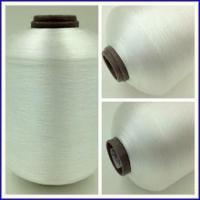 China 100D/120TPM POLYESTER YARN Trilobal Bright(TBR) for Label Use wholesale