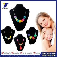 Silicone Beaded Necklace Food Grade Silicone Beads For Teething