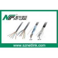 China NT-C001 RJ45 Solid Lan Cable wholesale