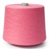China Dyed polyester yarn 50s/2 wholesale