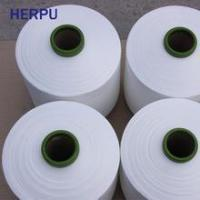 China Polyester DTY Yarn wholesale