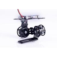 China Multicopter Gimbal 2-Axis Brushless Gimbal +Gopro Hero 3 Fixing Band for FPV wholesale