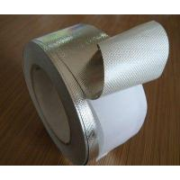 China Fabric Aluminum Foil Tape wholesale