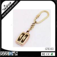 China custom cut out metal keychain wholesale