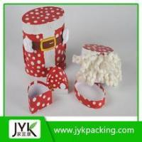 Buy cheap Unique postal paper tube and custom packaging canister from wholesalers