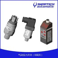China Actuators Electrical components - pneumatic pressure switch B series on sale