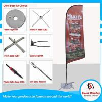 China Flying Banners SDBF2 wholesale