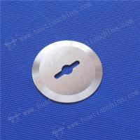 China Tungsten Carbide Knife for Slitting Corrugated Board wholesale