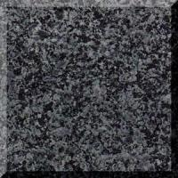 Buy cheap China granite G612 Padang Green from wholesalers