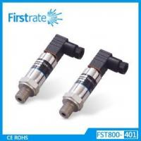 China Submersible Pressure Transmitter For Sewage, River And Lakes Treatment wholesale