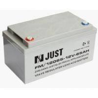 China AGM Sealed Lead Acid Battery 12V 24ah Dry Charged Auto Batteries wholesale