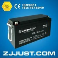 China 12V 150ah Solar Battery, UPS Battery, ... Dry Charged Auto Batteries wholesale