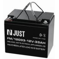 China 12V 7ah AGM Sealed Lead Acid Battery Dry Charged Auto Batteries wholesale