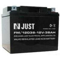 China 12V 12ah AGM Sealed Lead Acid Battery Dry Charged Auto Batteries wholesale