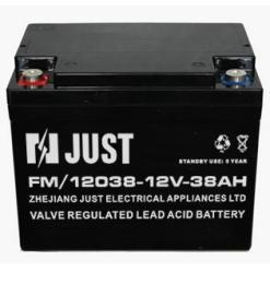 Quality 12V 17ah AGM Sealed Lead Acid Battery Dry Charged Auto Batteries for sale