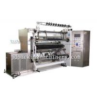 China Paper Automatic Slitting Machine wholesale
