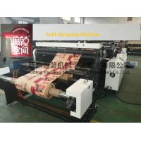 China Box Pouch Gold Stamping Bag Making Machine wholesale