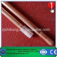 China Threaded Copper Coated Ground Rod lighting protection on sale